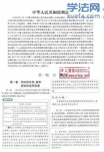 2019经济法规汇编_2019年初级会计师考试参考法规汇编