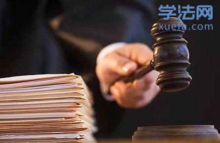 关于民事诉讼的10个基础知识点