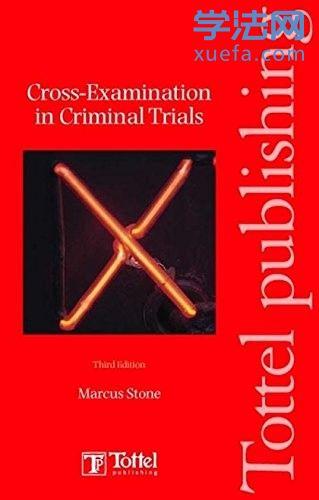 给新人律师推荐的9本书籍