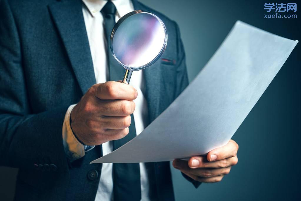 作为法律顾问,如何高质量的审核合同?