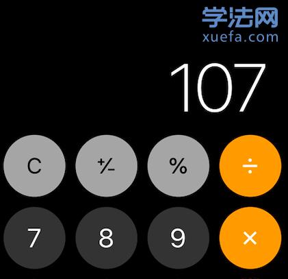 主观107,一个让我万万想不到的数字