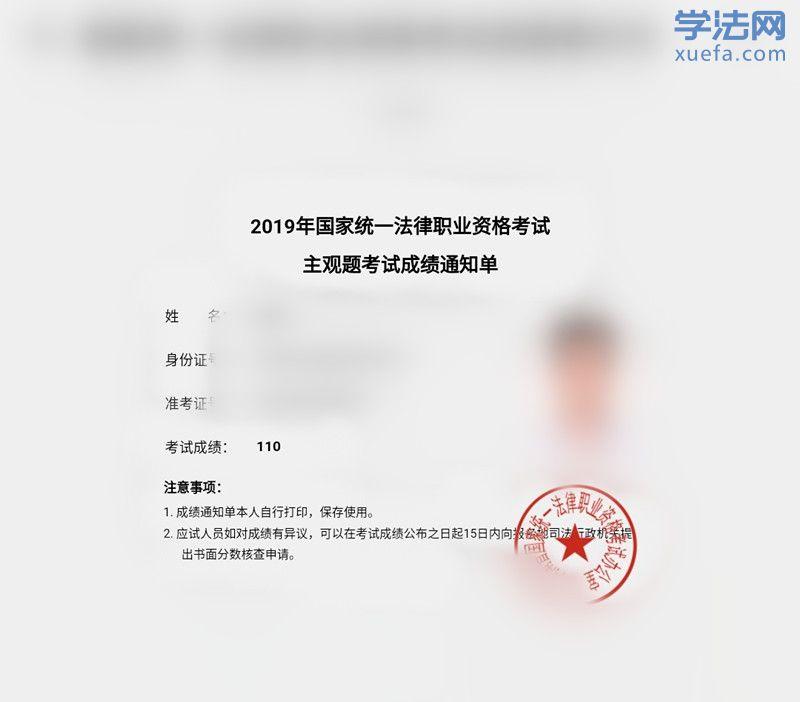 Screenshot_20191130_081140_com.tencent.mm_副本.jpg