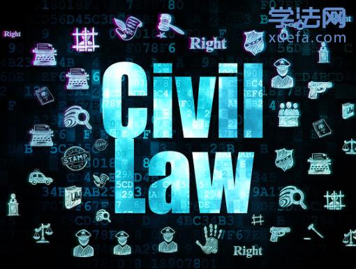 两会推迟:那2020年法考会考民法典不?