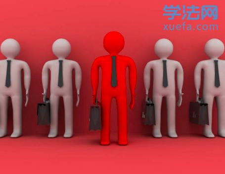 社会律师、公司律师、公职律师的区别