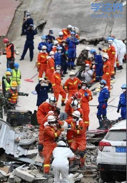 法律解读:福建酒店倒塌事件