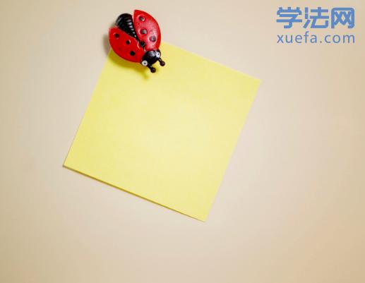 在上海做实习律师一年,我为何选择离开?
