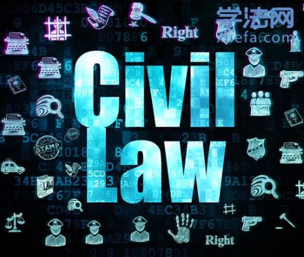民法典2.png