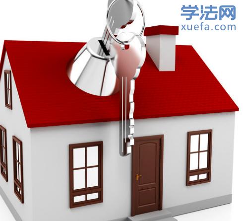 关于借名买房的法律效力及法律风险分析