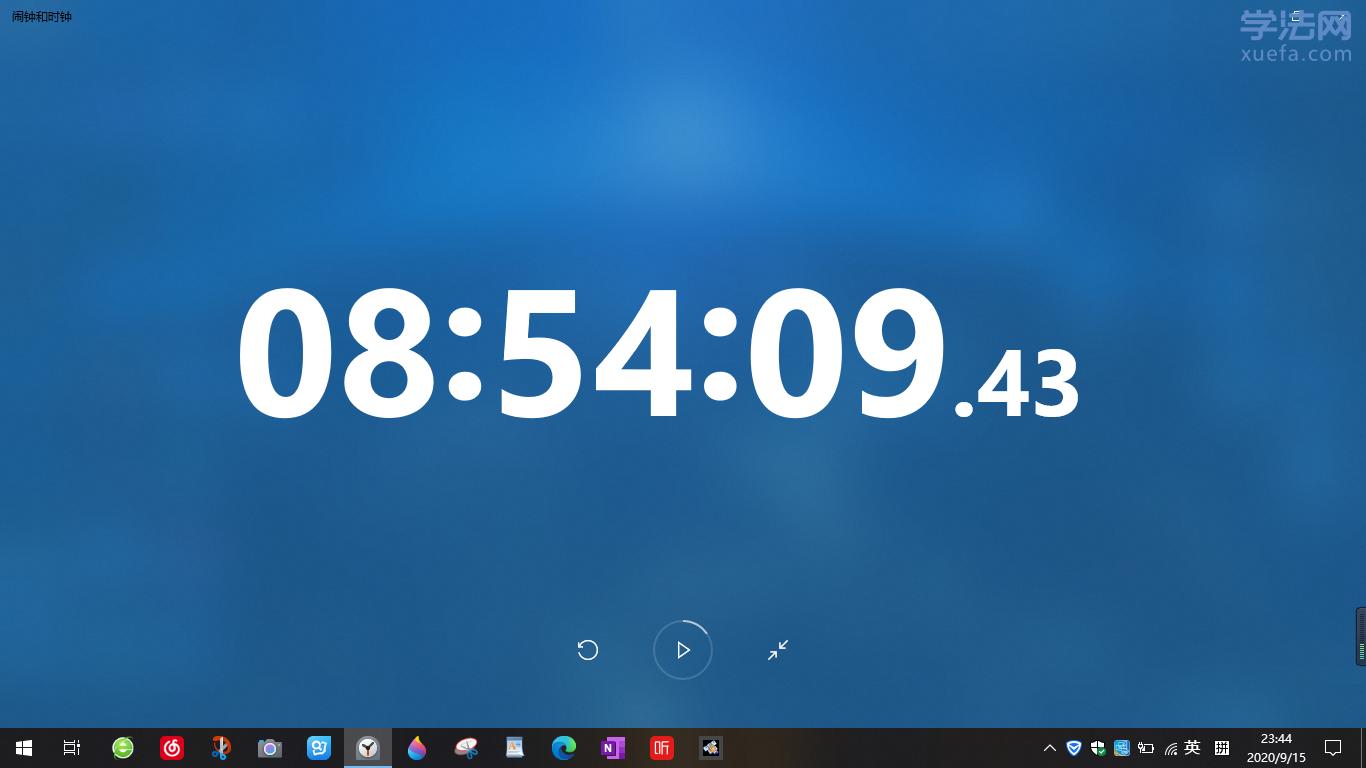 屏幕截图 2020-09-15 234534.png