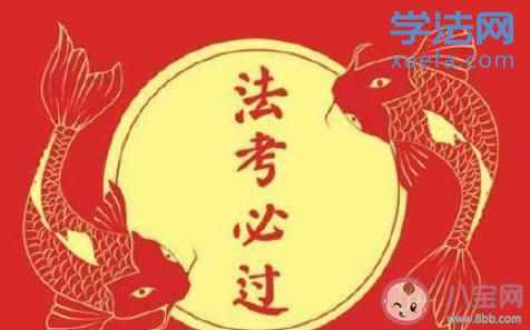 src=http___www_8bb_com_d_file_20210107_1609987927369775_png&refer=http___www_8bb.jpg