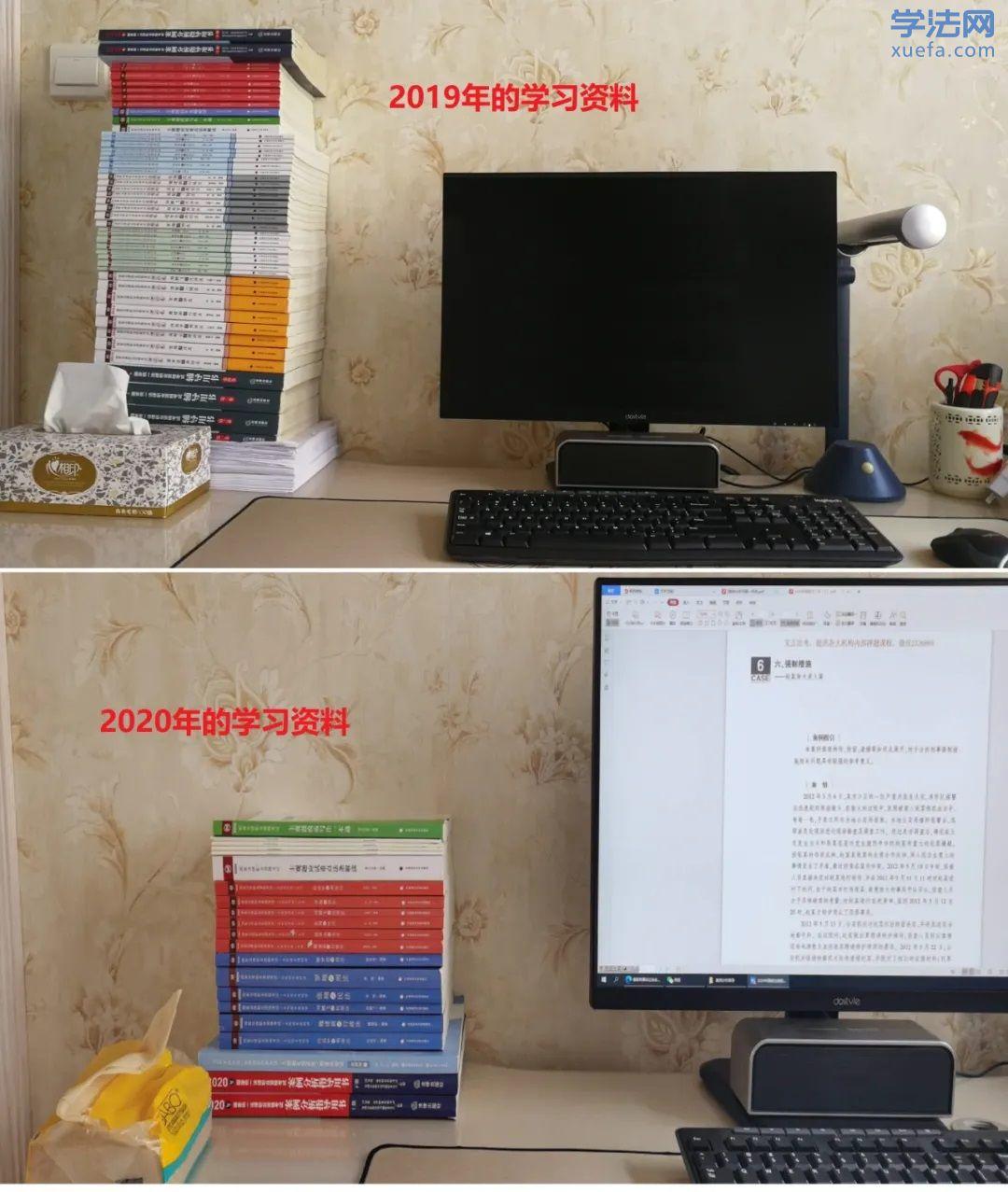 学习资料.jpg