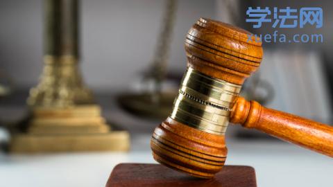 《2021法考-刑法卷》测试结束,最高成绩122分,你考了几分?