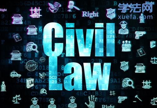 《2021年法考-民法A卷》测试结束,最高分97,你考了几分啊?