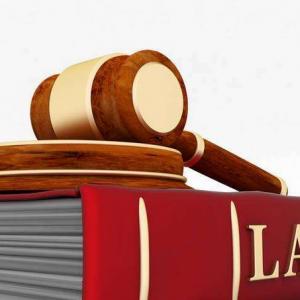 《中华人民共和国监察法(草案)》(摘要)