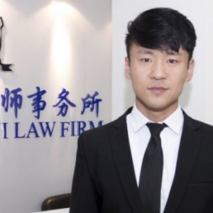 我是光棍村出来的的实习律师