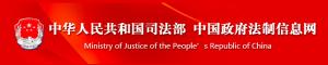 司法部:法考首日报名人数,突破17万