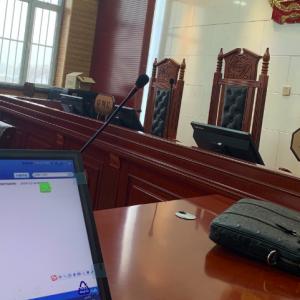 12月,我以实习律师身份参加了3次庭审
