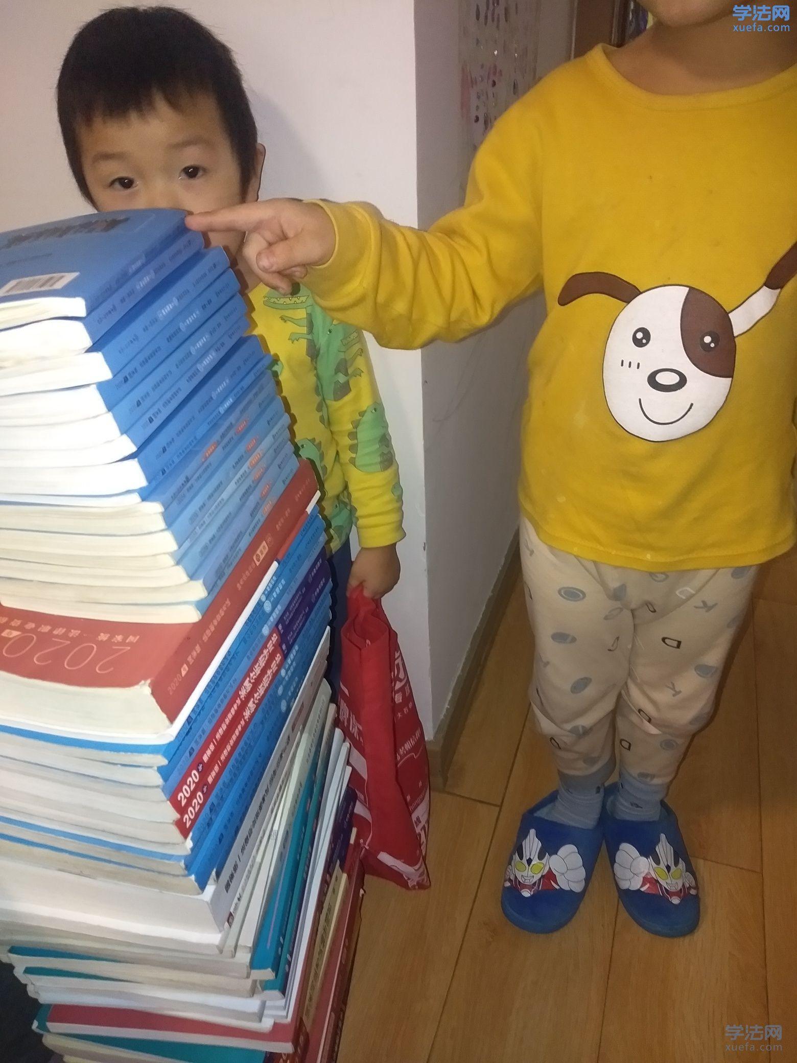 今天整理我的法考用书,真不敢相信,竟然这么高!